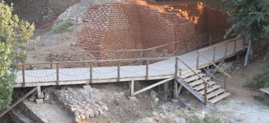 Citadel Wall